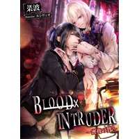 BLOOD×INTRUDER 〜密夜の贄〜