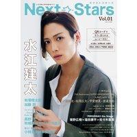 NextStars Vol.1