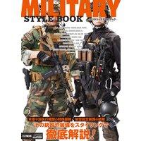 MILITARY STYLE BOOK −ミリタリースタイルブック−