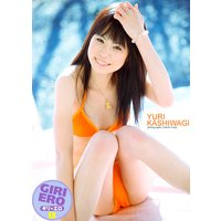 ギリエロ EX 『10代のリアル』 柏木友梨デジタル写真集Vol.02