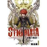 スティグマータ −赤煉の聖者−