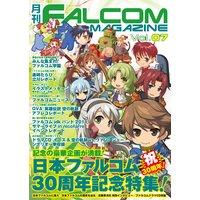 月刊ファルコムマガジン vol.7