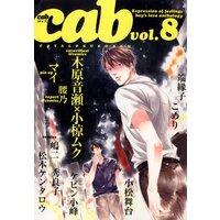 Cab VOL.8