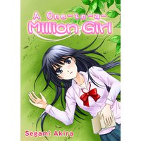 A One−in−a−Million Girl (69億分の1の初恋)[英語版]