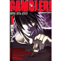 GAMBLER!