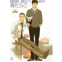 NATURAL DOGGY'S DIARY