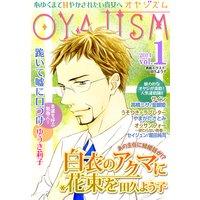 月刊オヤジズム2014年 Vol.1