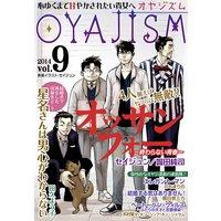 月刊オヤジズム2014年 Vol.9