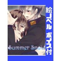 【絵ノベル】Summer Snow【ボイス付】