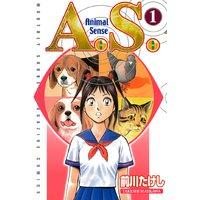 A.S.Animal Sense
