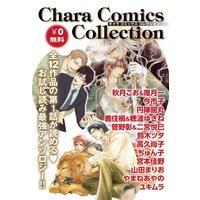 Chara Comics Collection VOL.1
