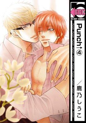 Punch↑(4)