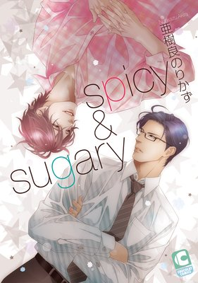 spicy&sugary