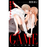 Love Jossie GAME〜スーツの隙間〜