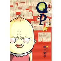 QPing