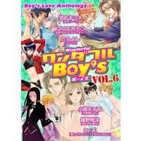 ワンダフルBoy's Vol.6