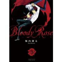 Bloody Rose