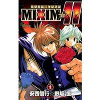 MIXIM☆11