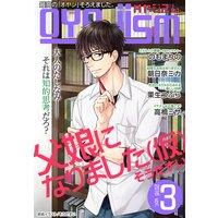 月刊オヤジズム2016年 Vol.3