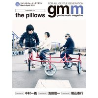 Gentle music magazine vol.30