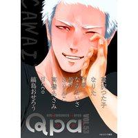 Qpa vol.53〜カワイイ