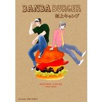 BANBA BURGER