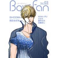 BOYS FAN vol.03 sideL