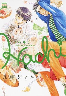 Hachi【Renta!限定特典付き】