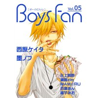 BOYS FAN vol.05 sideL