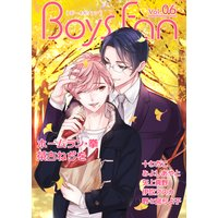 BOYS FAN vol.06 sideR