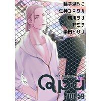 Qpa vol.59〜エロカワ
