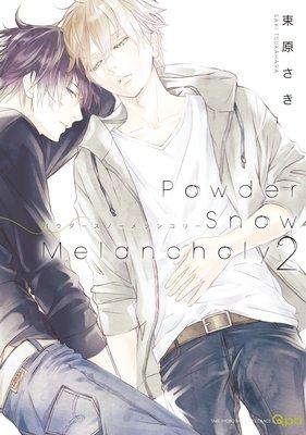 Powder Snow Melancholy (2)【電子限定漫画付き】