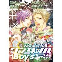 新ワンダフルBoy's Vol.6