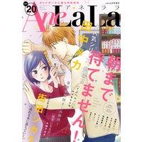 AneLaLa Vol.20