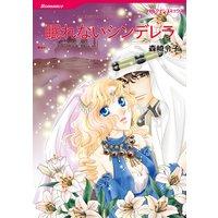 ハーレクインコミックス セット 2017年 vol.5