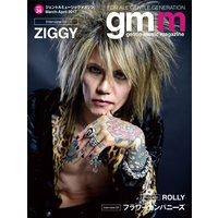Gentle music magazine vol.36