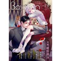 BOYS FAN vol.13