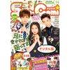 Sho‐Comi 2017年14号(2017年6月20日発売)