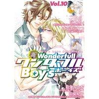 新ワンダフルBoy's Vol.10