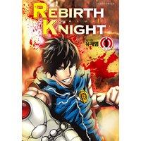 【翻訳版マンガシリーズ】REBIRTH KNIGHT