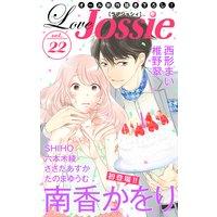 Love Jossie Vol.22