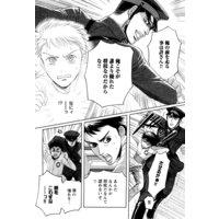 【無料連載】陸軍恋愛仕官学校