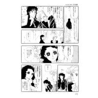 【無料連載】トロピカル半次郎〜高口里純自選名作集〜