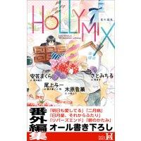 HOLLY MIX