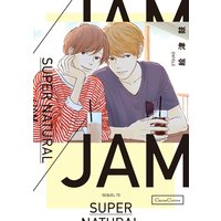 SUPER NATURAL/JAM