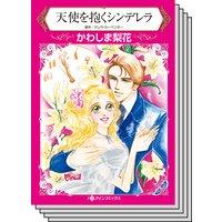 ハーレクインコミックス セット 2017年 vol.368