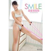 『SMILE』 朝倉恵梨奈 デジタル写真集