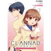 CLANNAD オフィシャルコミック