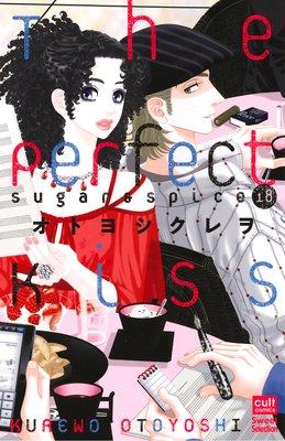 The Perfect Kiss<Sugar&Spice18>