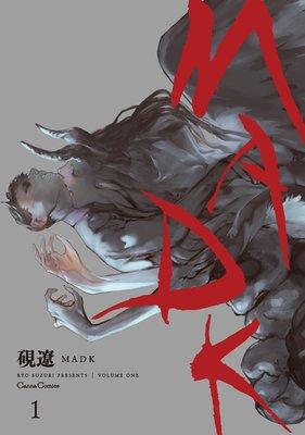 MADK1【おまけ付きRenta!限定版】(新版)